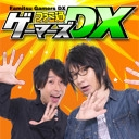 Video search by keyword 鈴村健一 - ファミ通ゲーマーズDXチャンネル