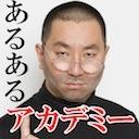 人気の「カラオケ」動画 31,974本 -レイザーラモンRGのあるあるアカデミー