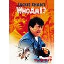 人気の「ジャッキー・チェン」動画 1,206本 -WHO AM I? フー・アム・アイ?