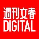 キーワードで動画検索 著作権 - 週刊文春デジタル