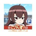 キーワードで動画検索 鉄道 - こうしす!ch