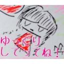 日記 -伊野尾京子の糞部屋☆うぃーっす!