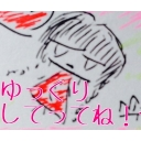 人気の「日記」動画 128,267本 -伊野尾京子の糞部屋☆うぃーっす!