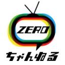 Video search by keyword けしからん - ZEROちゃんねる