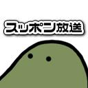 気ままに9129大合奏!Byスッポン放送