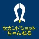 Video search by keyword 声優 - セカンドショットちゃんねる