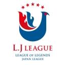 LJ LEAGUEオフィシャルチャンネル