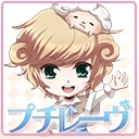 人気の「ドラマCD」動画 5,140本 -プチレーヴチャンネル