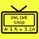 人気の「オリジナル」動画 37,725本 -かるたッスチャンネル