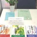Popular 心理学 Videos 523 -臨床心理士指定大学院 受験チャンネル