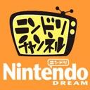 キーワードで動画検索 WiiU - ニンドリチャンネル