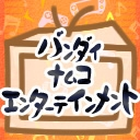 Video search by keyword PS3 - バンダイナムコエンターテインメント 公式チャンネル