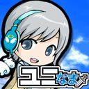 人気の「FF14」動画 14,815本 -ユニなま!ゲームとかPCとかいろいろ生放送チャンネル