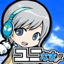 ユニなま!ゲームとかPCとかいろいろ生放送チャンネル Logo