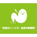 人気の「ニート」動画 5,190本 -NEET株式会社公式チャンネル