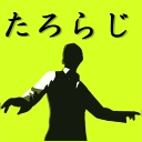 Video search by keyword ピアノ - たろらじ Hi-Fi