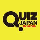 クイズ -QUIZ JAPAN TV