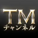 人気の「Fate/Apocrypha」動画 260本 -TMチャンネル