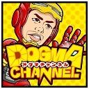 人気の「ゲーム」動画 7,010,834本(2) -ドグマチャンネル