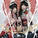 『和style.cafe AKIBA』チャンネル