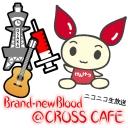 献血ルーム de LIVE!