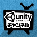 人気の「Unity」動画 2,808本 -UnityGamesJapanチャンネル