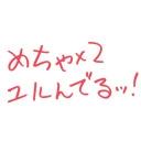 【新】「めちゃ×2ユルんでるッ!」