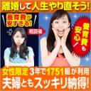 人気の「朝日新聞」動画 5,260本 -男と女のマネー学(離婚、浮気などの相談)