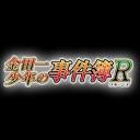 Video search by keyword 小杉十郎太 - 金田一少年の事件簿R