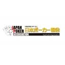 日本ポーカー協会公式チャンネル