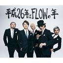 人気の「FLOW」動画 840本 -FLOW