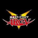 遊☆戯☆王ARC-V (アーク・ファイブ)