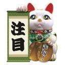 Video search by keyword 中村繪里子 - 声旬!チャンネル