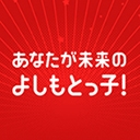 Video search by keyword ロボット - 吉本興業グループ 採用チャンネル