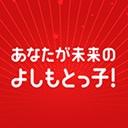 吉本興業グループ 採用チャンネル