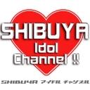 SHIBUYAアイドルチャンネル!!