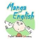 マンガENGLISHチャンネル