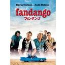 ファンダンゴ