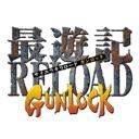 最遊記 RELOAD GUNLOCK