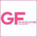 ガールフレンド(仮)