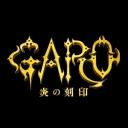 牙狼<GARO>-炎の刻印-