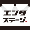 Video search by keyword サイト - エンタステージ★チャンネル