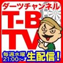 キーワードで動画検索 雲 - ダーツチャンネル「T-B.TV」