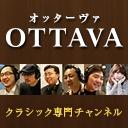 キーワードで動画検索 音楽 - OTTAVA