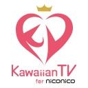KawaiianTV