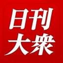 Video search by keyword アップ - 日刊大衆チャンネル