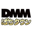 DMMぱちタウンch
