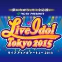 LIVE IDOL TOKYO 2015