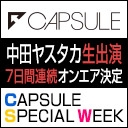 Video search by keyword 中田ヤスタカ - CAPSULE SPECIAL WEEK