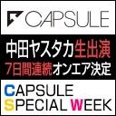 CAPSULE SPECIAL WEEK